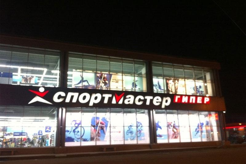 sportmaster-na-pulkovskom-1