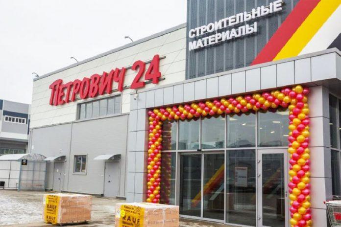 строительный магазин петрович
