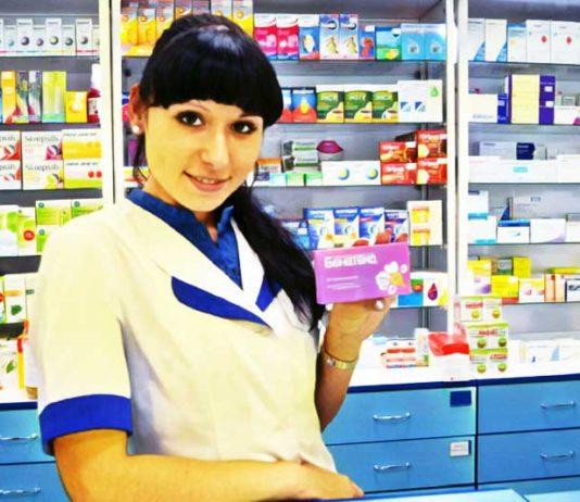Круглосуточные аптеки Санкт-Петербурга