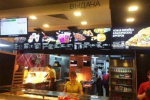McDonald's 24 часа на Проспекте Славы