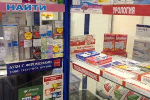 Дежурный аптечный пункт Невис
