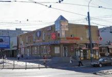 Аптека 24 часа на улице Ярослава Гашека