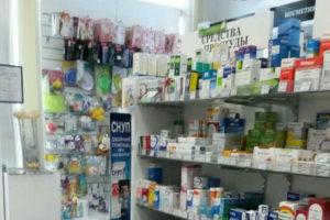 Круглосуточная аптека Невис у метро Купчино
