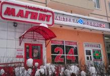 Аптека Невис на Пискаревском проспекте