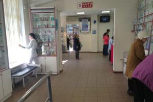 Аптека Озерки 24 часа