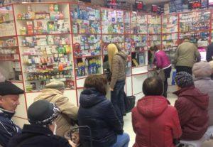Дежурная аптека Озерки на улице Осипенко