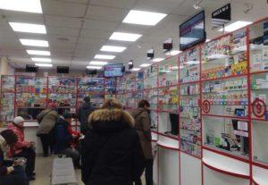 аптека 24 часа на проспекте ветеранов
