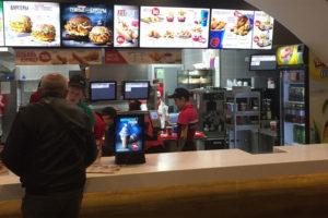 KFC 24 часа в Кирпичном переулке