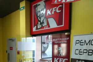 KFC 24 часа