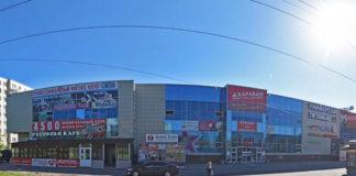 магазин7 цветовик на будапештской