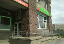Цветочный магазин на проспекте Славы