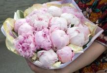 Магазин цветов на Туристской улице