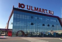 Юлмарт на Пулковском шоссе