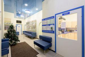 Ветеринарная клиника на Лесной