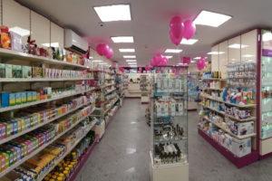 аптека 24 часа у метро Озерки