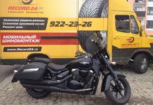 мобильный шиномонтаж для мотоциклов