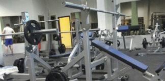Фитнес-клуб Сила