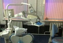 Круглосуточная стоматология Медиана
