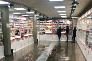Аптека Озерки на улице Одоевского
