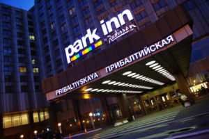 Park Inn Прибалтийская