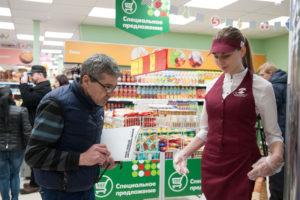 Супермаркет Пятерочка в СПб