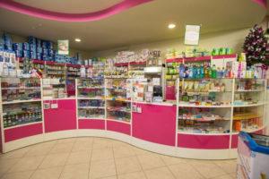 Круглосуточная аптека