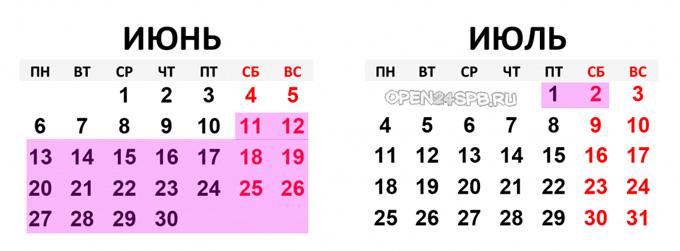 Календарь белых ночей 2019 года
