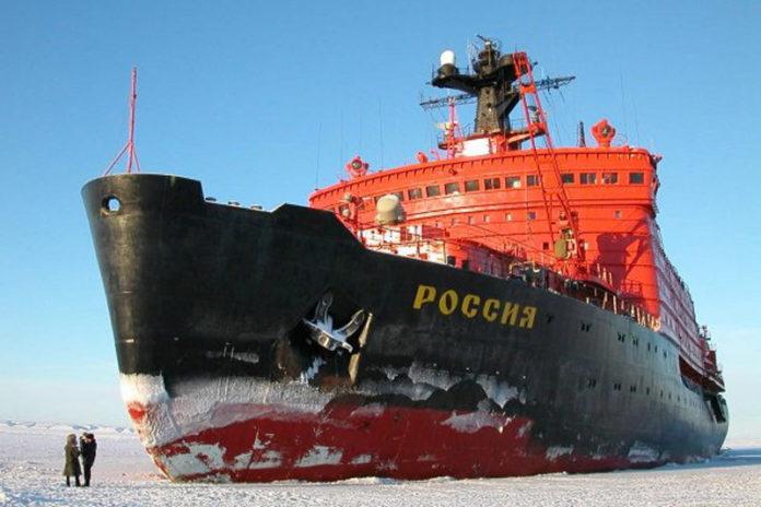 Атомный ледокол Россия