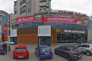Супермаркет Лэнд на Выборгском шоссе