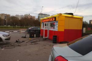 Шиномонтаж на Пулковском шоссе