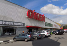 Гипермаркет ОКЕЙ на Богатырском проспекте
