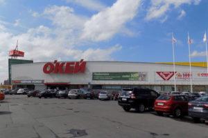Круглосуточный гипермаркет ОКЕЙ