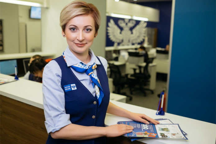 Почта Санкт-Петербурга