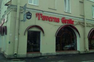 ресторан Таверна Гролле