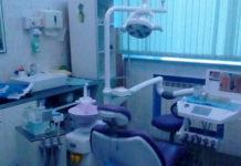 Круглосуточная стоматология Зубастик