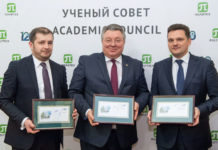 Спецгашение конвертов Петербургский Политех