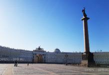 Дворцовая площадь Санкт-Петербурга