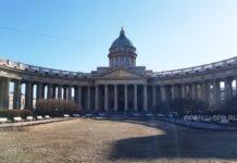 Казанский кафедральный собор Санкт-Петербурга