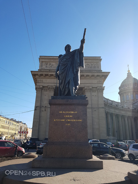 Памятник Кутузову в Санкт-Петербурге