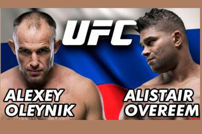 Турнир UFC в Санкт-Петербурге 2019