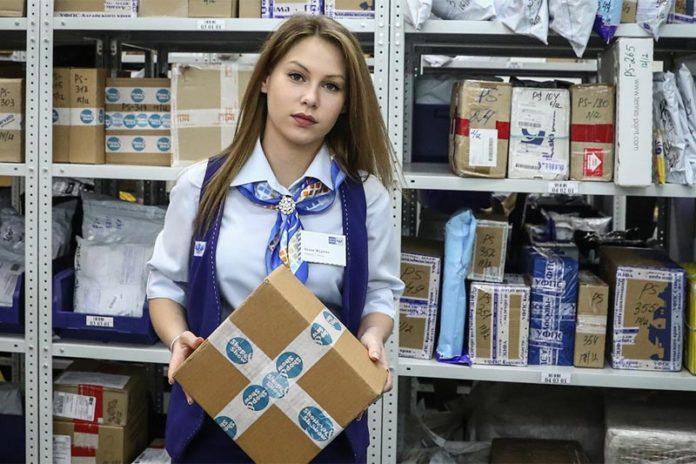 Почтовое отделение в Санкт-Петербурге