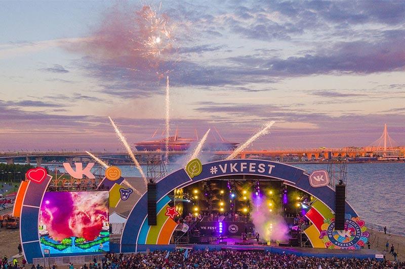 Фестиваль ВК Фест в Питере