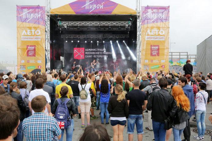 Фестиваль Живой! в Санкт-Петербурге