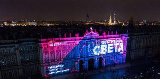 Чудо света в Санкт-Петербурге